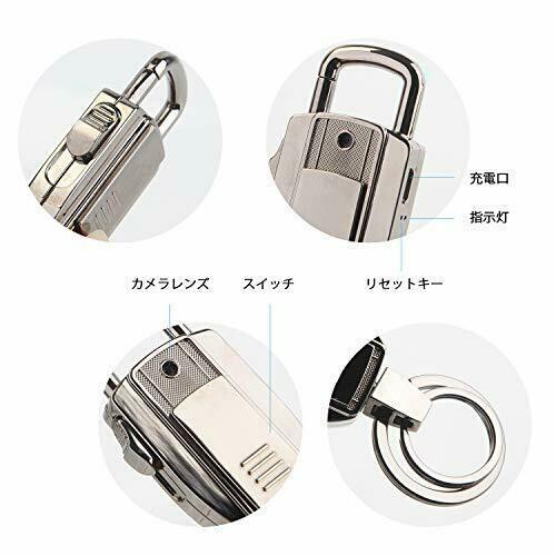 Шпионская скрытая камера брелок в металлическом корпусе.