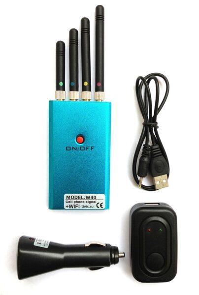 Глушилка подавитель телефонов GSM+3G+LTE+Wifi